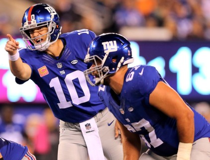Eli and his Giants might be good. Or they might not. (Getty Images)